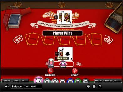เกม blackjack