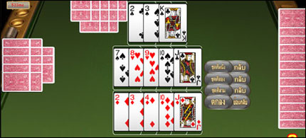 Chinese Poker 13 Card