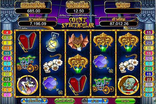 Count Spectacular Slot Goldclub Slot game